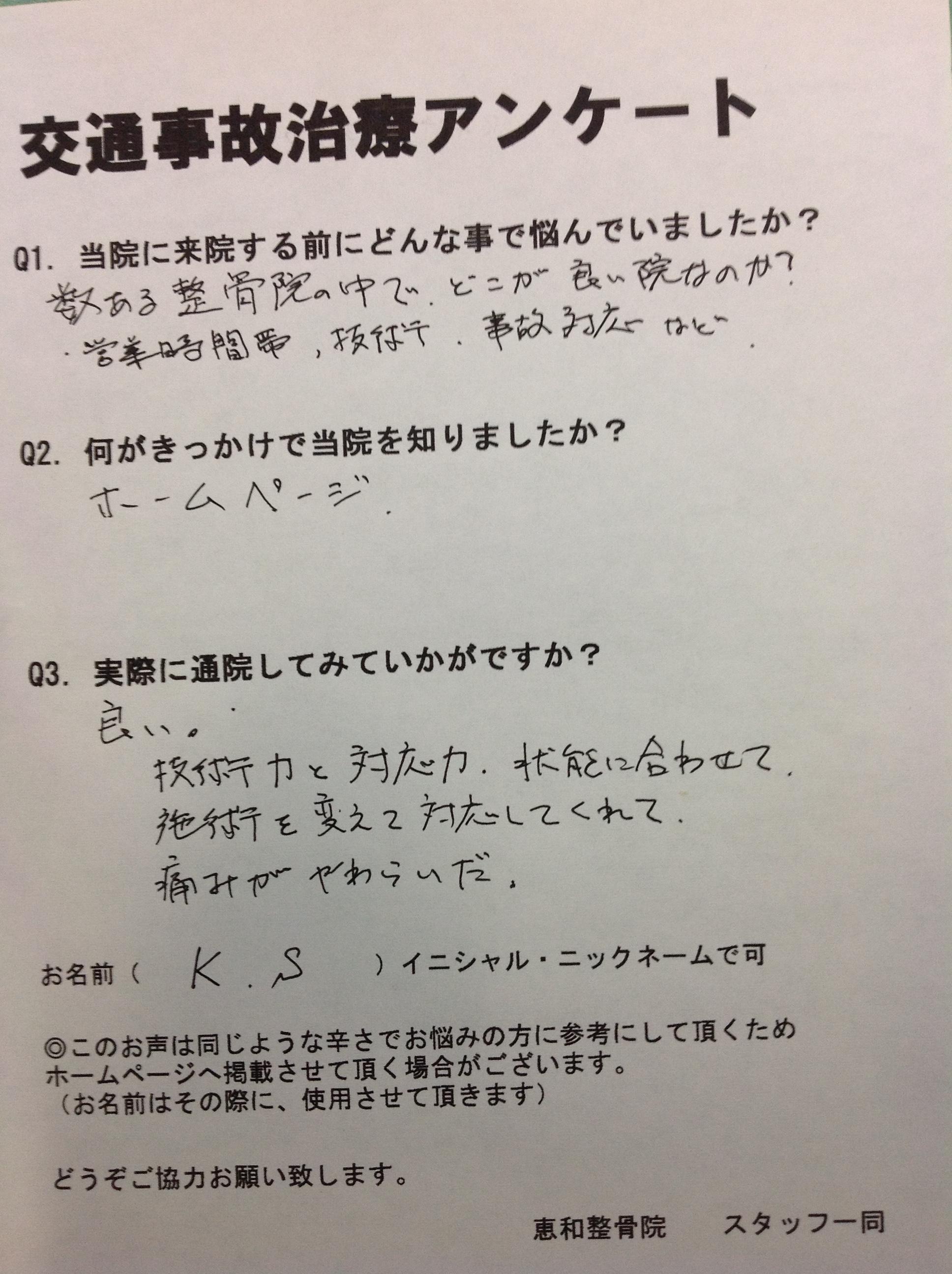 2014-12-17 16.29.13鈴木清隆さん